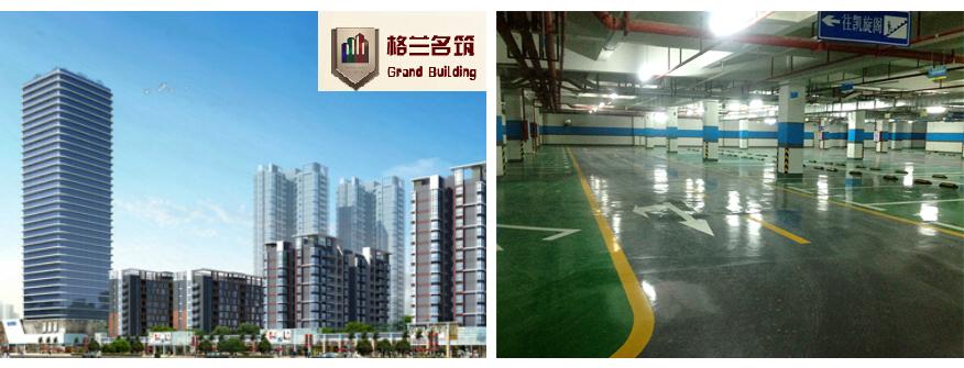 东莞格兰名筑房地产开发有限公司
